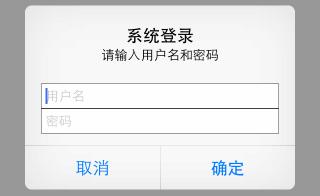 原文:Swift - 告警提示框(UIAlertController)的用法