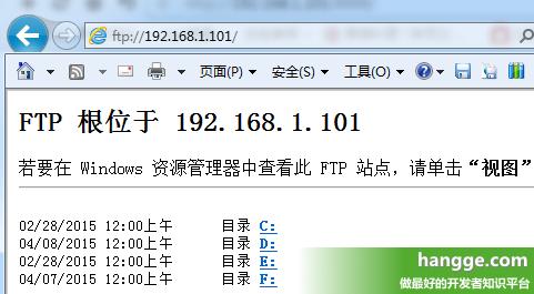 原文:搜索神器Everything的功能技巧(非NTFS文件搜索,FTP/HTTP服务)
