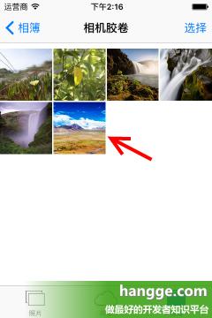 Swift - 保存图片到系统相册(相机胶卷),并获取存放路径、缩略图