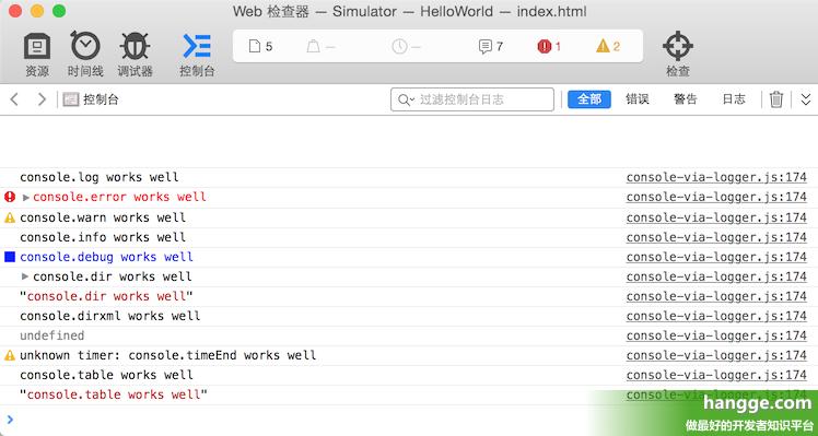 原文:Cordova - 使用Cordova开发iOS应用实战3(添加Cordova控制台插件)