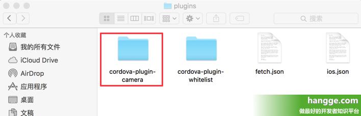 原文:Cordova - 使用Cordova开发iOS应用实战4(调用摄像头拍照,并编辑)