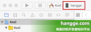 在未越狱的iOS设备上安装Kodi播放器教程 - 第5张  | 第五维