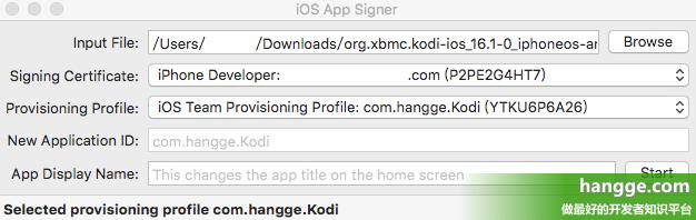 在未越狱的iOS设备上安装Kodi播放器教程 - 第6张  | 第五维