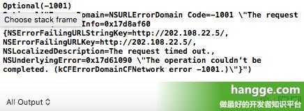 原文:Swift - 如何让应用支持IPv6-only网络(附:搭建IPv6测试环境)