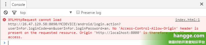 JAVA - 解决AJAX无法跨域问题(No 'Access-Control-Allow-Origin'  )