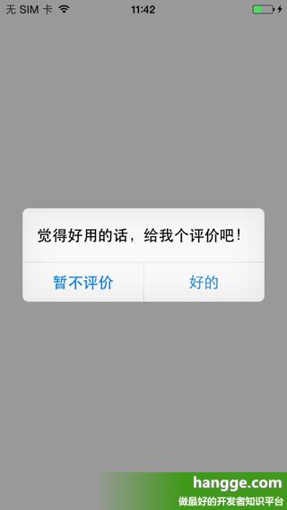 原文:Swift - 从应用中跳转到App Store页面,并进行评论打分