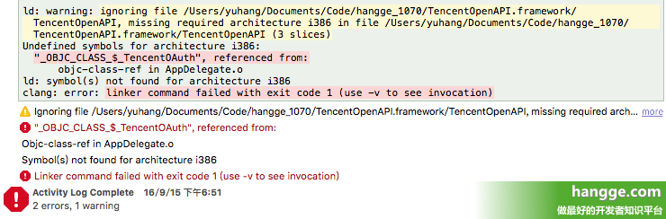 swift missing required architecture i386 in file错误的解决 csdn博客