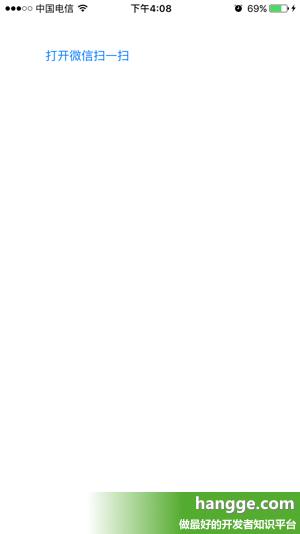 原文:Swift - 打开第三方应用,并传递参数(附常用App的URL Scheme)