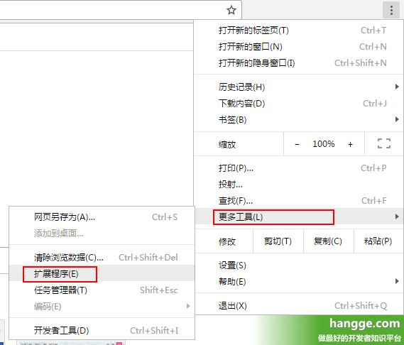 原文:Chrome外掛 - 突破百度網盤下載限制(大檔案直接下載、使用迅雷下載)