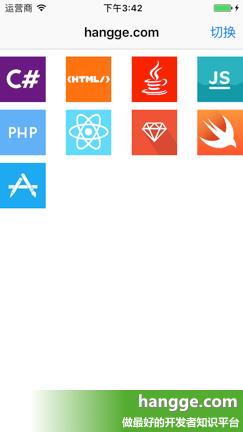原文:Swift - 使用CollectionView实现图片Gallery画廊效果(左右滑动浏览图片)
