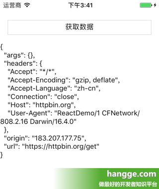 原文:React Native - 网络请求库SuperAgent使用详解1(数据请求)
