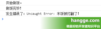 原文:JS - Promise使用详解3(jQuery中的Deferred)