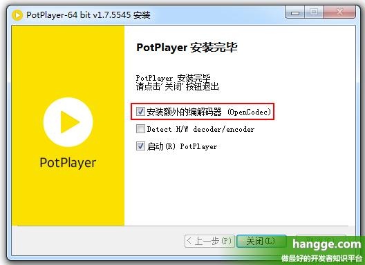原文:实现PC视频播放最强画质教程( Potplayer播放器+MADVR插件)