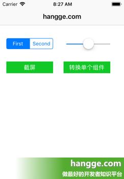 Swift - 截图功能的实现1(通过扩展实现将UIView转成UIImage)