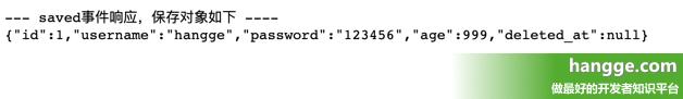 原文:Laravel - MySQL数据库的使用详解9(Eloquent ORM用法6:事件、订阅、观察者)