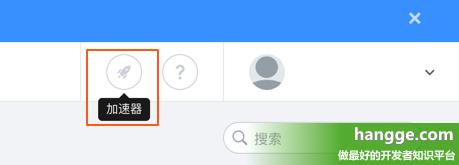 原文:Docker - 加速镜像下载(使用DaoCloud镜像服务)
