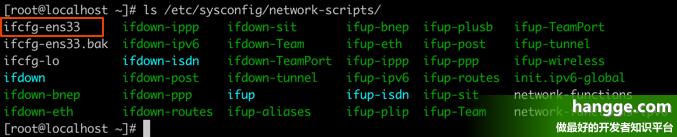 原文:VMware - 虚拟机下CentOS配置固定IP的方法(附:操作步骤)