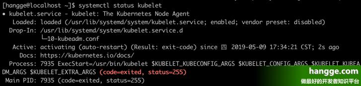 原文:K8s - 解决主机重启后kubelet无法自动启动问题