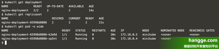 原文:K8s - Kubernetes使用详解2(运行Deployment样例2:使用配置文件创建资源)