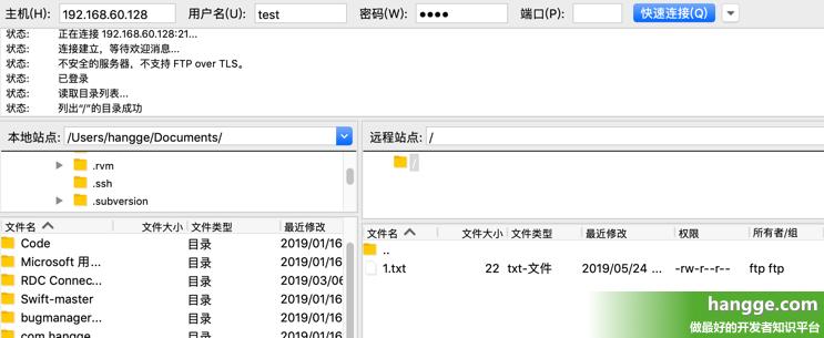 原文:Docker - 在容器中搭建运行FTP服务器(vsftpd)