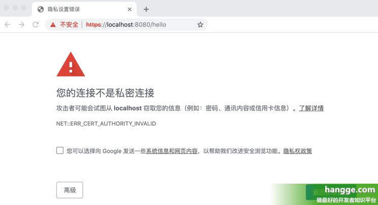 原文:SpringBoot - 内置的Tomcat服务器配置详解(附:启用HTTPS服务)