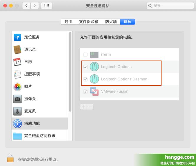 原文:解决 Mac OS 下罗技鼠标滚轮无法使用问题(滚动失效)