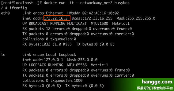 原文:Docker - 网络使用详解2(创建自定义网络:user-defined)