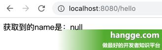 原文:SpringBoot - 获取Get请求参数详解(附样例:非空、默认值、数组、对象)