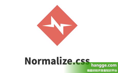 原文:CSS - 项目常用的通用样式汇总1(CSS reset、Normalize.css)